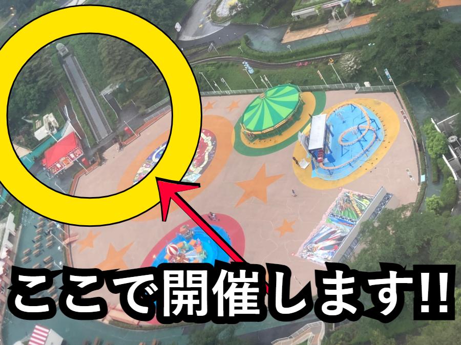 f:id:Tokyo-amuse:20210708200434p:plain
