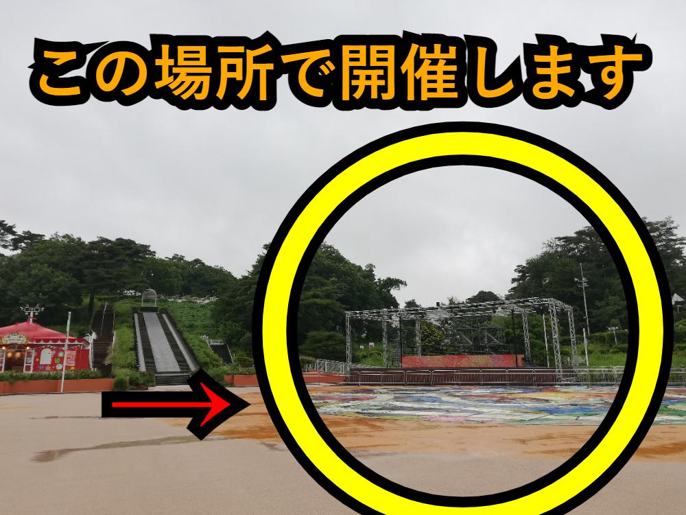 f:id:Tokyo-amuse:20210708203801p:plain