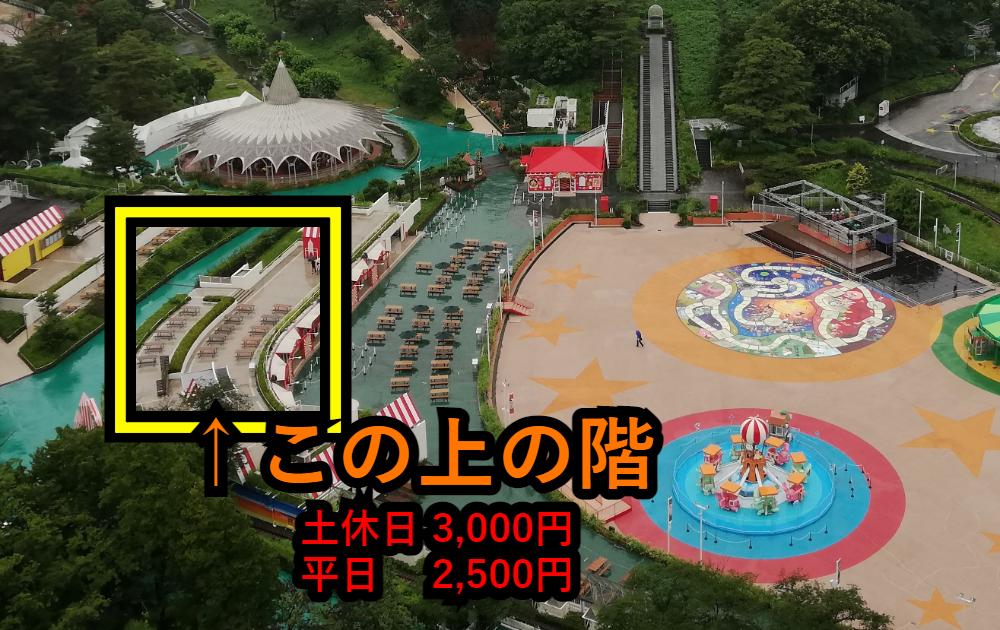 f:id:Tokyo-amuse:20210710210942p:plain