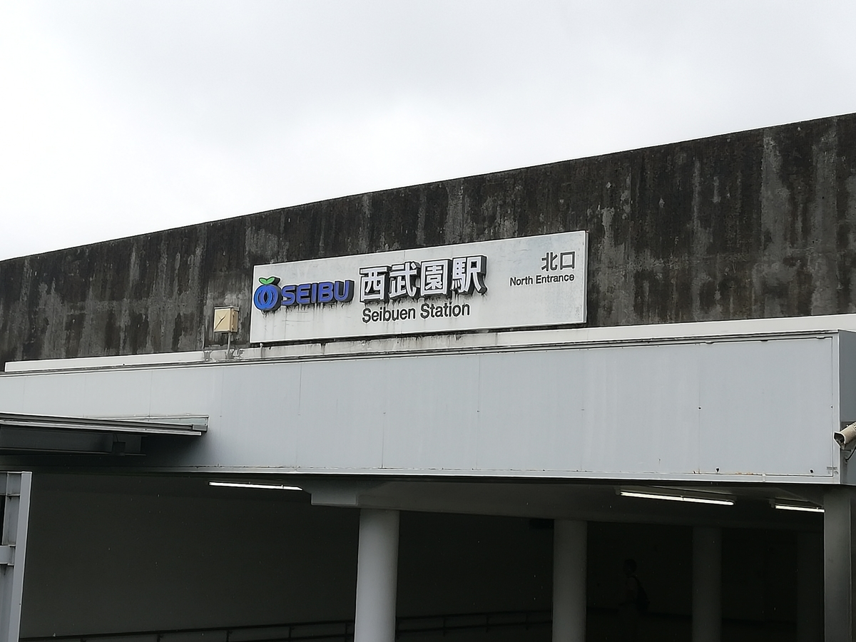 f:id:Tokyo-amuse:20210716103519j:plain