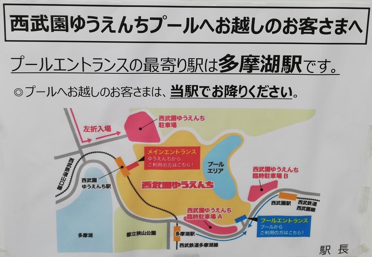 f:id:Tokyo-amuse:20210716103631j:plain