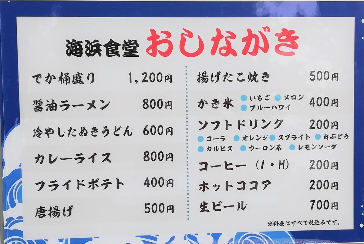 f:id:Tokyo-amuse:20210716110504j:plain