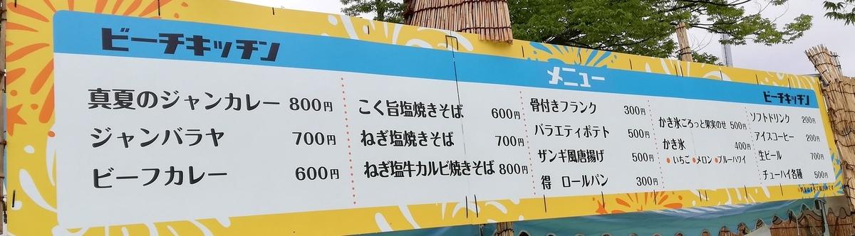 f:id:Tokyo-amuse:20210716110516j:plain