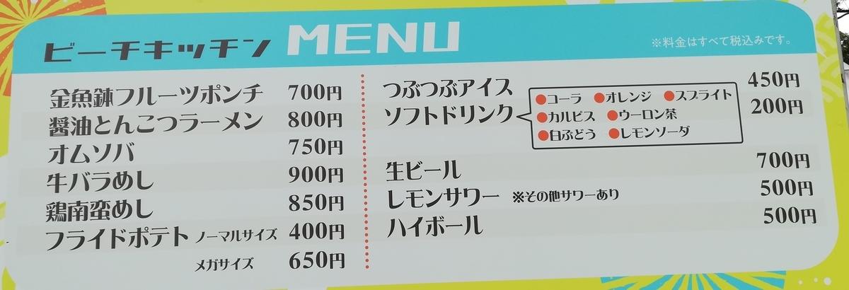 f:id:Tokyo-amuse:20210716110643j:plain