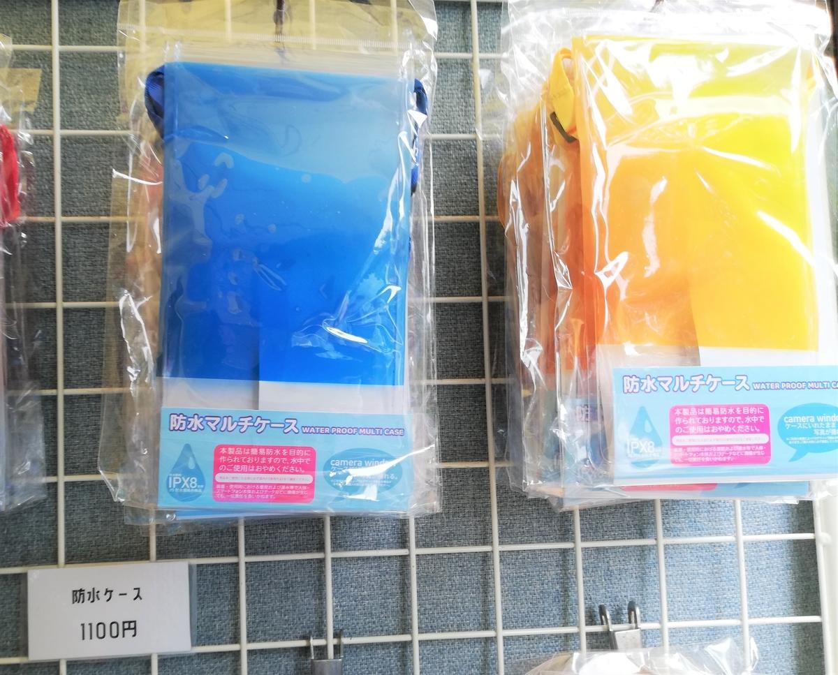 f:id:Tokyo-amuse:20210716112958j:plain