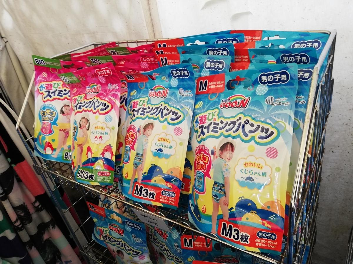 f:id:Tokyo-amuse:20210716113117j:plain