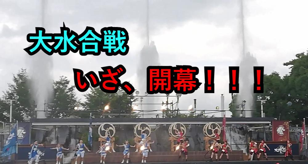 f:id:Tokyo-amuse:20210716114412p:plain