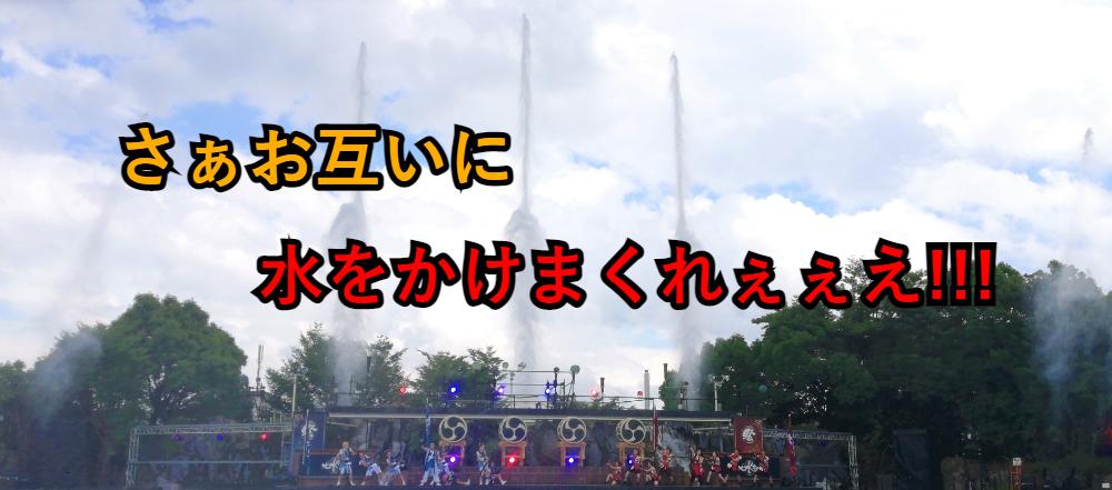 f:id:Tokyo-amuse:20210716120242p:plain