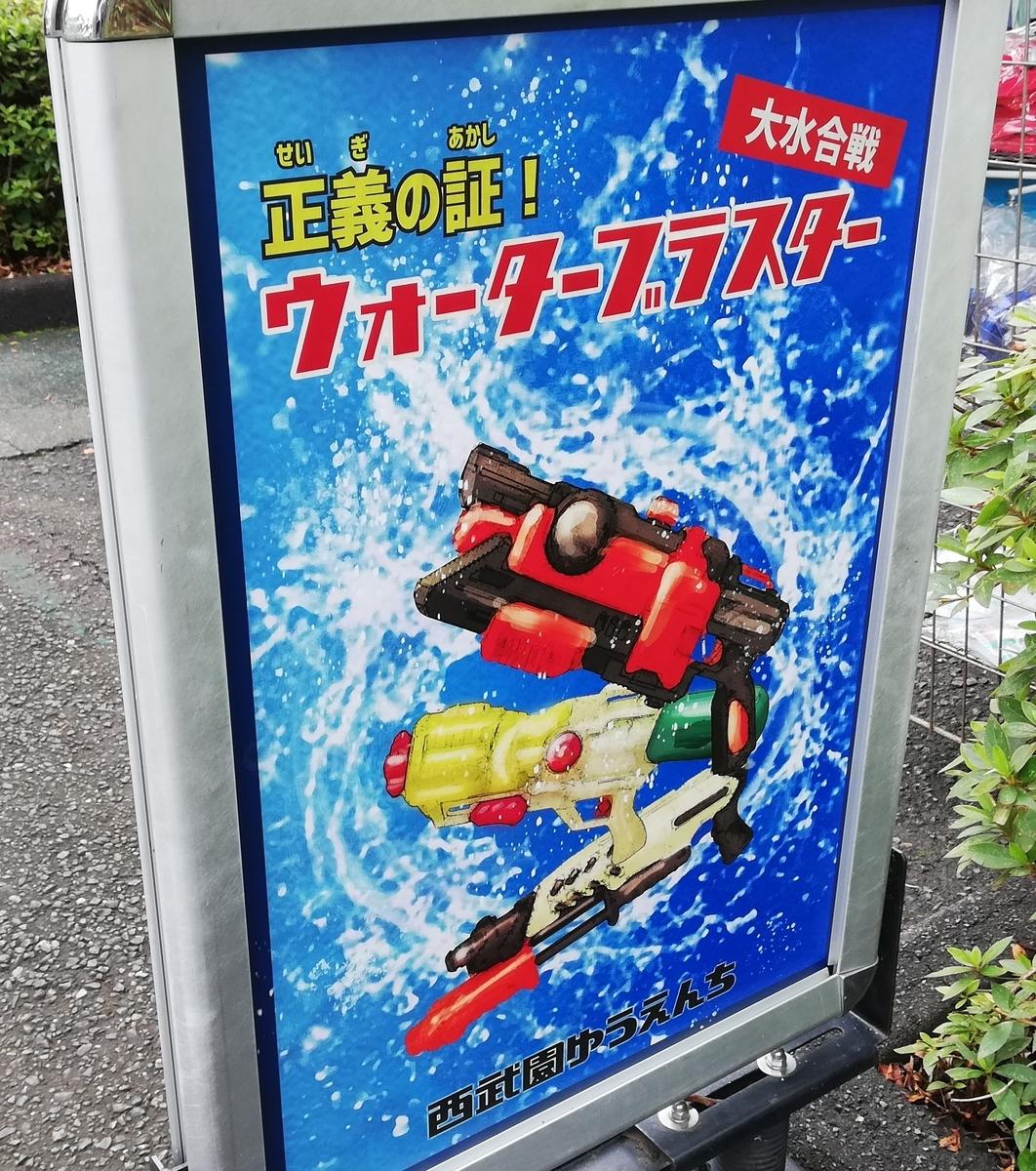 f:id:Tokyo-amuse:20210716122540j:plain