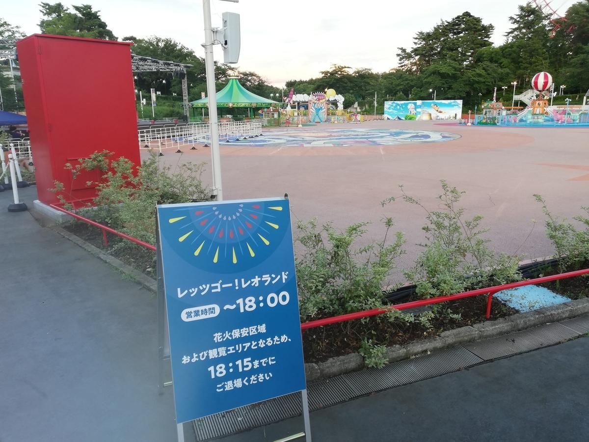 f:id:Tokyo-amuse:20210716123742j:plain