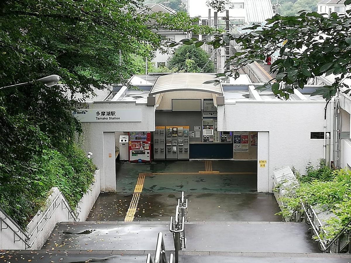 f:id:Tokyo-amuse:20210716144246j:plain