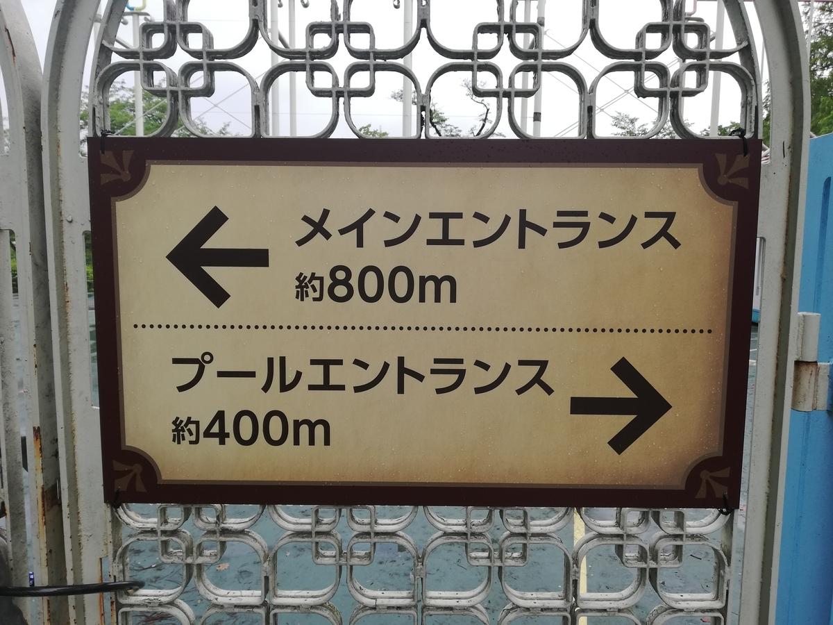 f:id:Tokyo-amuse:20210716144552j:plain