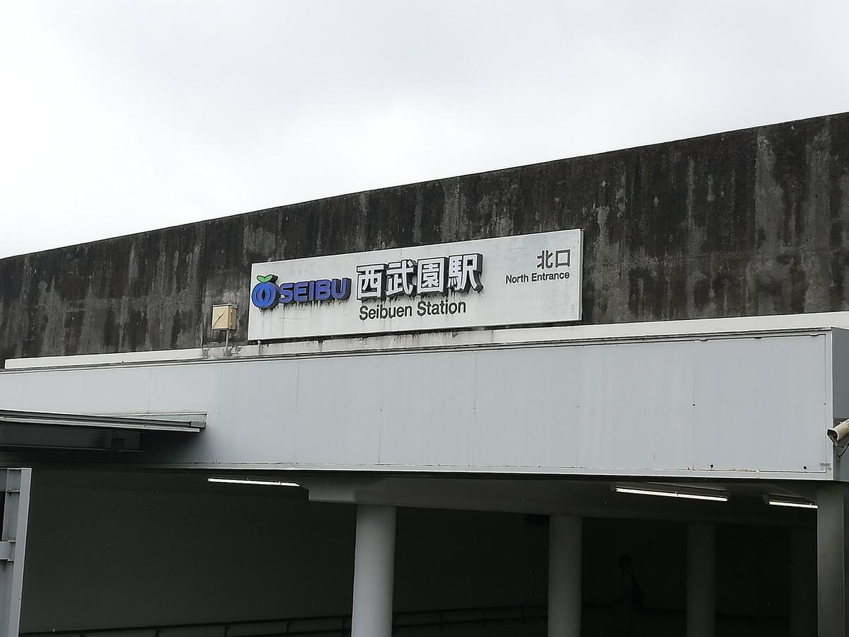 f:id:Tokyo-amuse:20210716145317j:plain