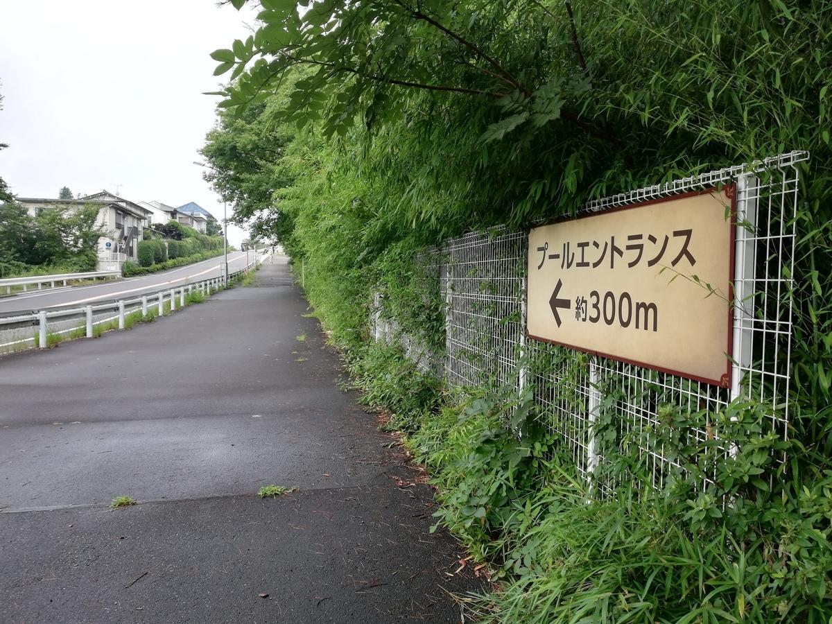 f:id:Tokyo-amuse:20210716145633j:plain