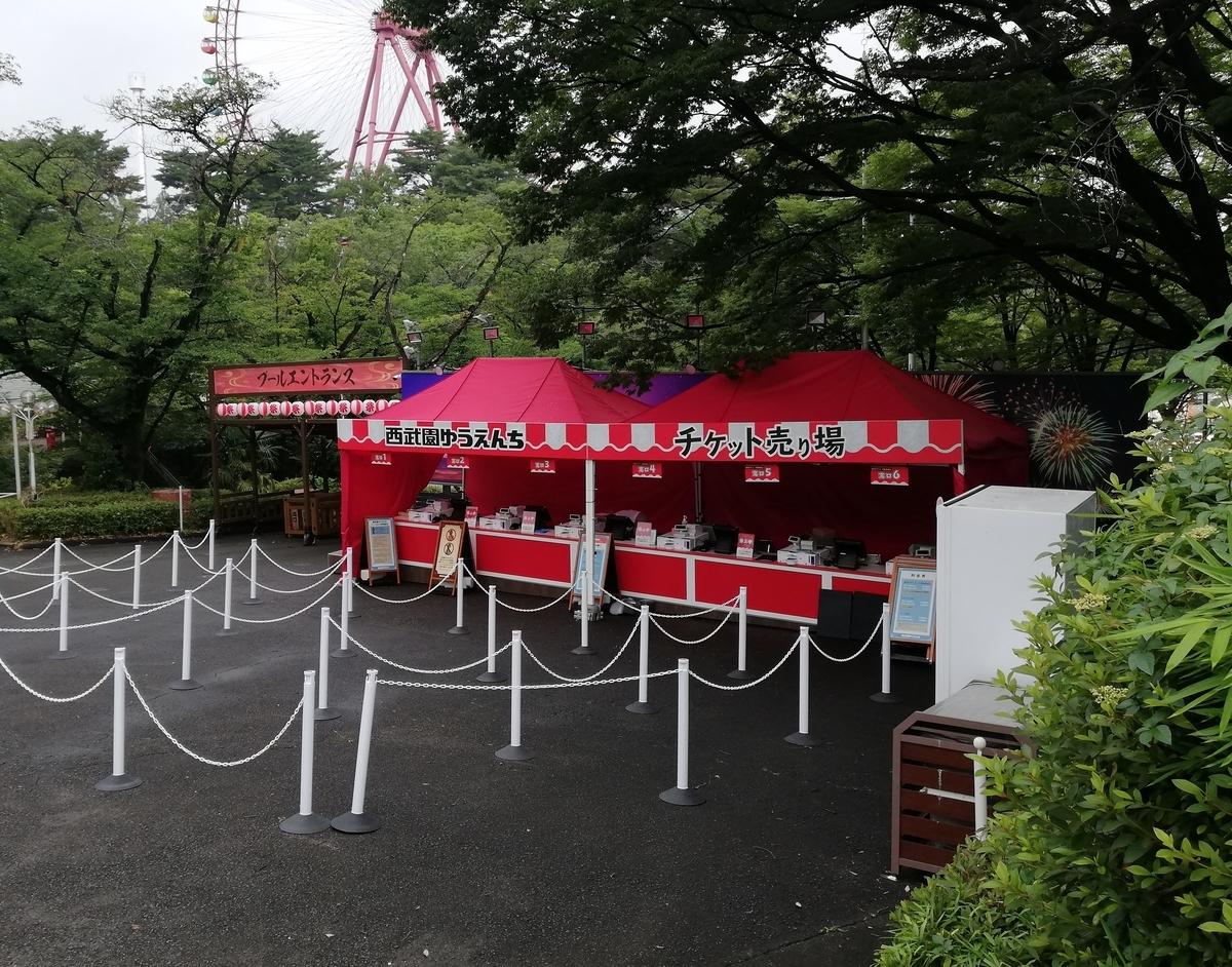f:id:Tokyo-amuse:20210716145720j:plain