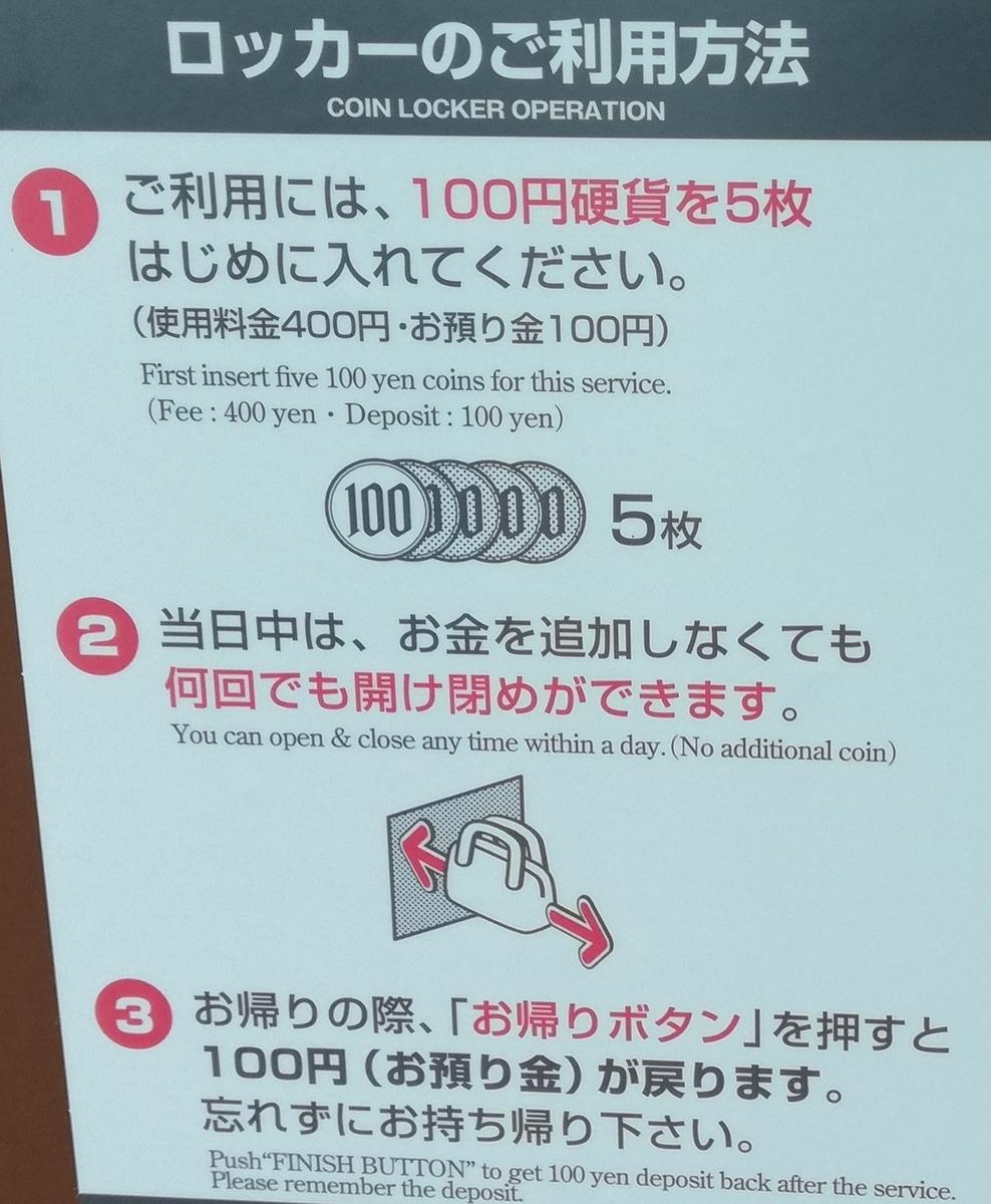 f:id:Tokyo-amuse:20210716180810j:plain
