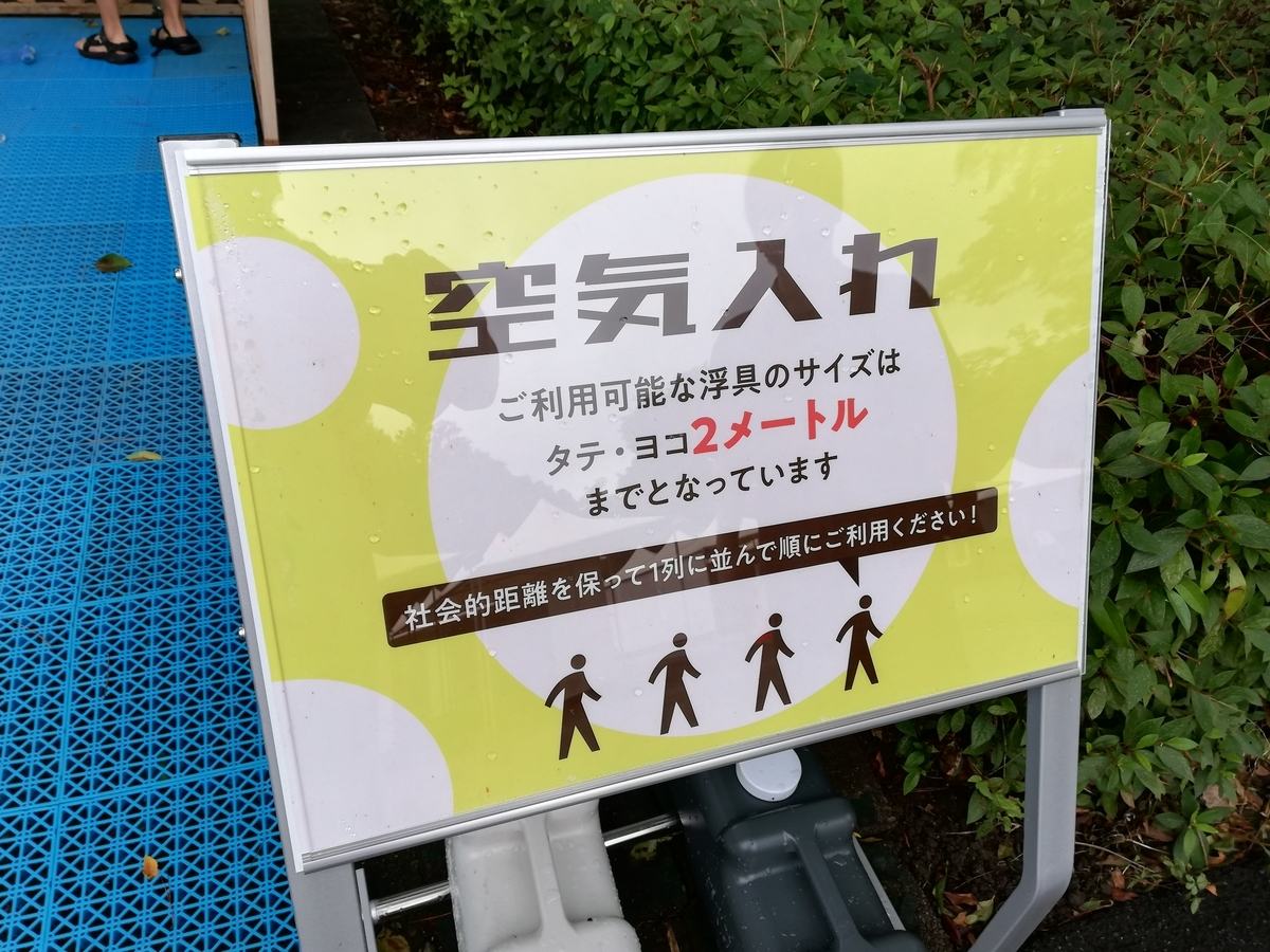f:id:Tokyo-amuse:20210716182503j:plain
