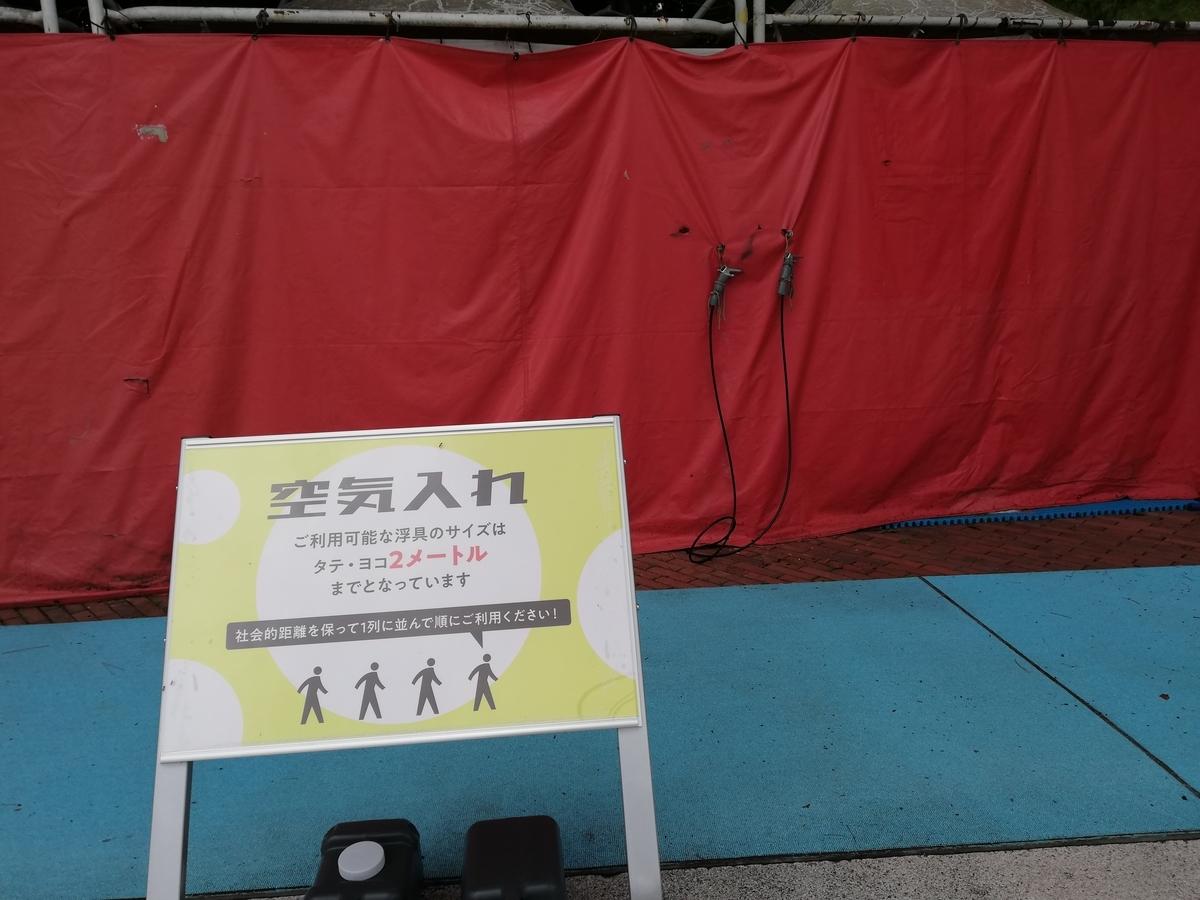 f:id:Tokyo-amuse:20210716185726j:plain