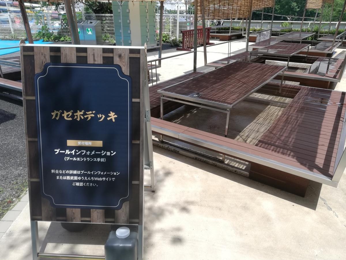 f:id:Tokyo-amuse:20210716190858j:plain