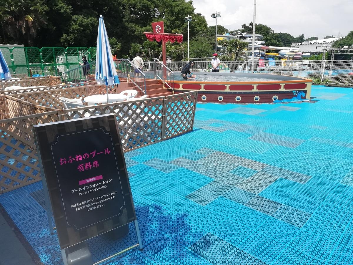 f:id:Tokyo-amuse:20210716191149j:plain