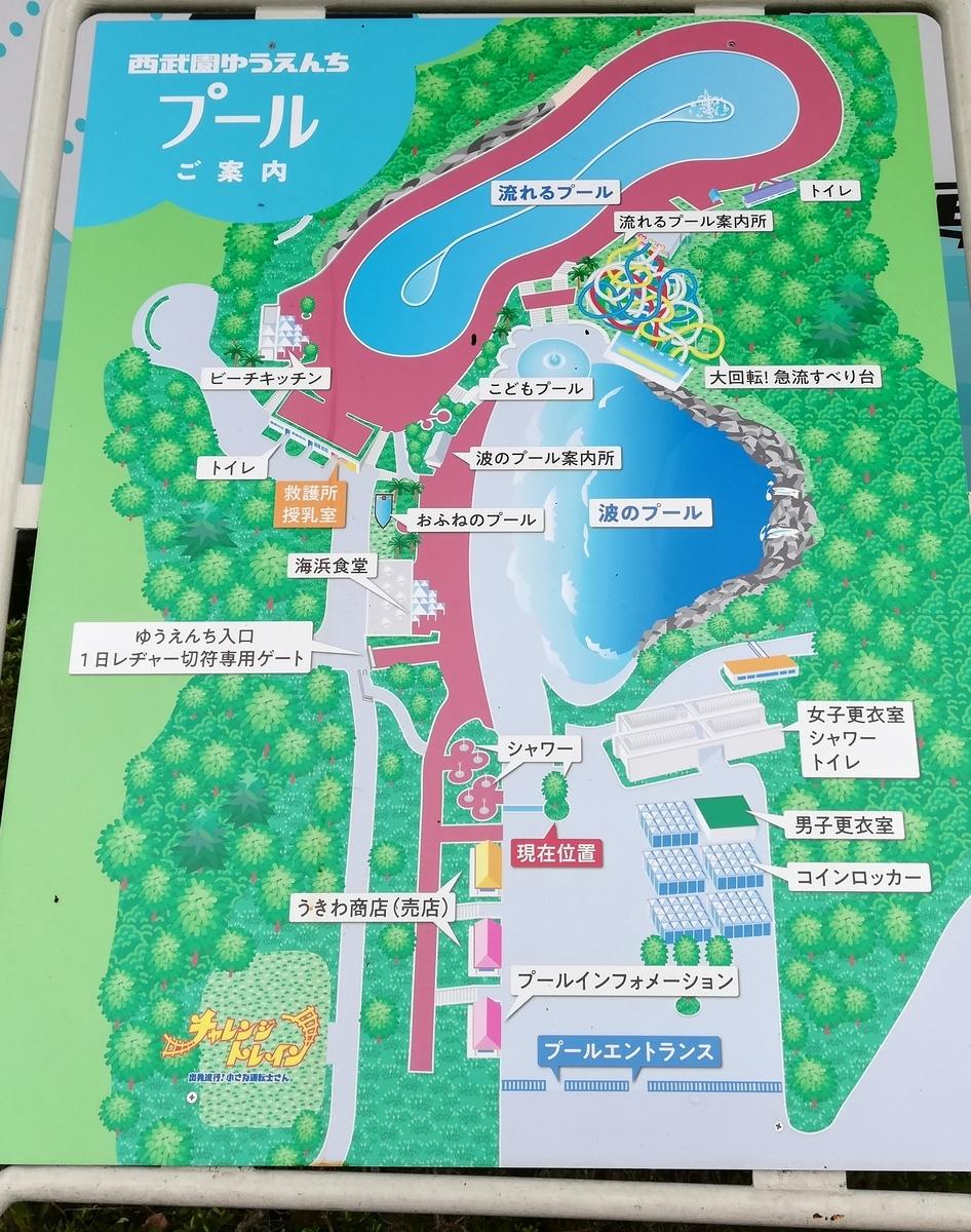 f:id:Tokyo-amuse:20210716192525j:plain