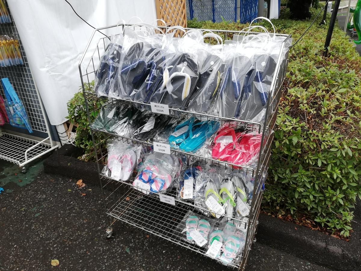 f:id:Tokyo-amuse:20210716194128j:plain