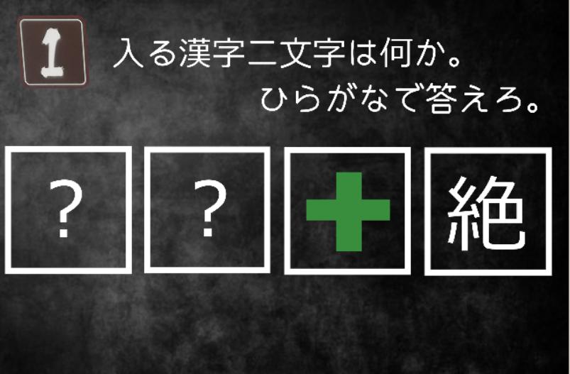 f:id:Tokyo-amuse:20210724204118p:plain