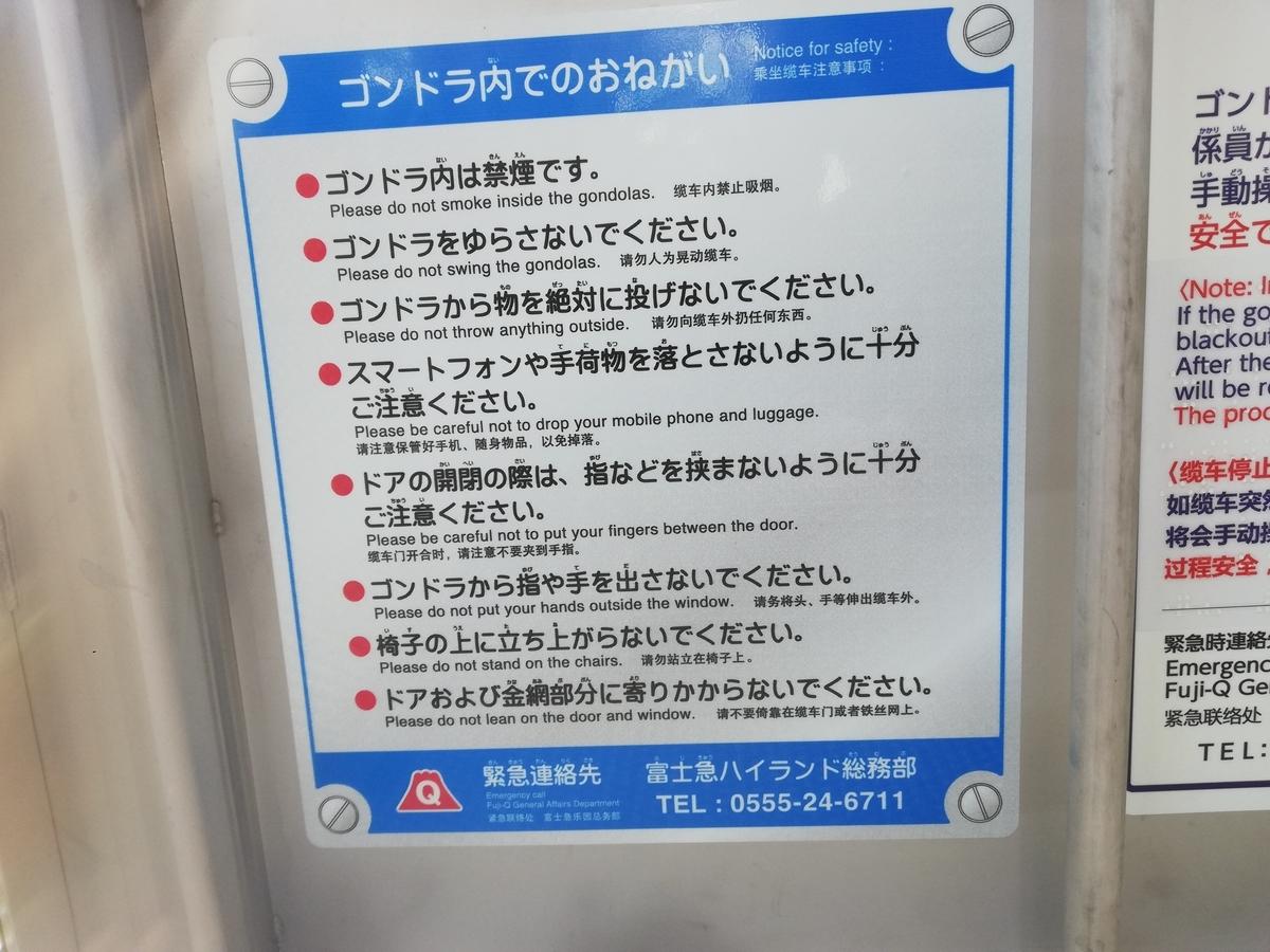 f:id:Tokyo-amuse:20210724210139j:plain