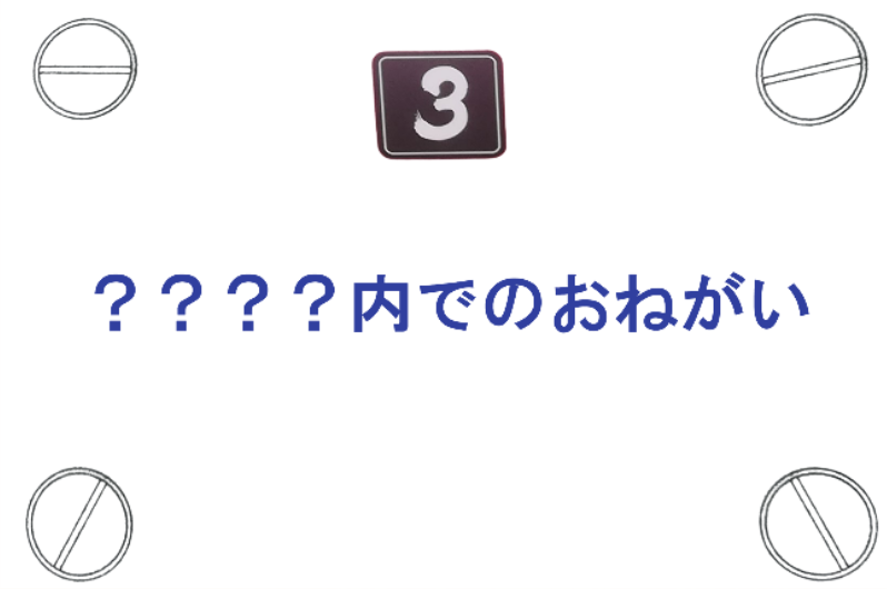 f:id:Tokyo-amuse:20210724212817p:plain