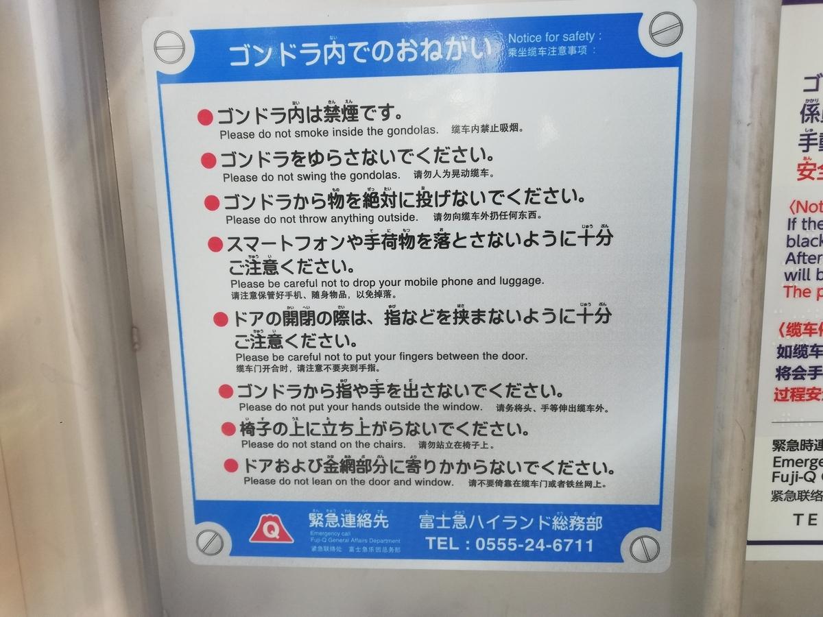 f:id:Tokyo-amuse:20210724213310j:plain
