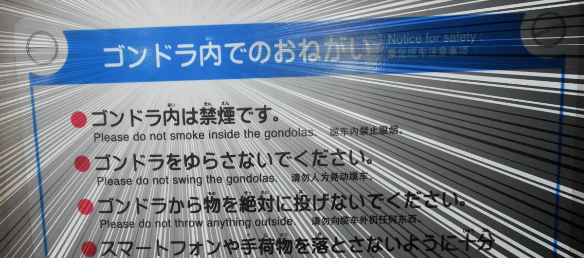 f:id:Tokyo-amuse:20210724213541p:plain