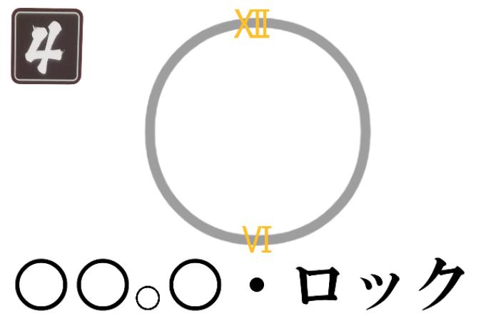 f:id:Tokyo-amuse:20210724213658p:plain