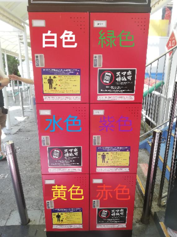 f:id:Tokyo-amuse:20210724222301p:plain