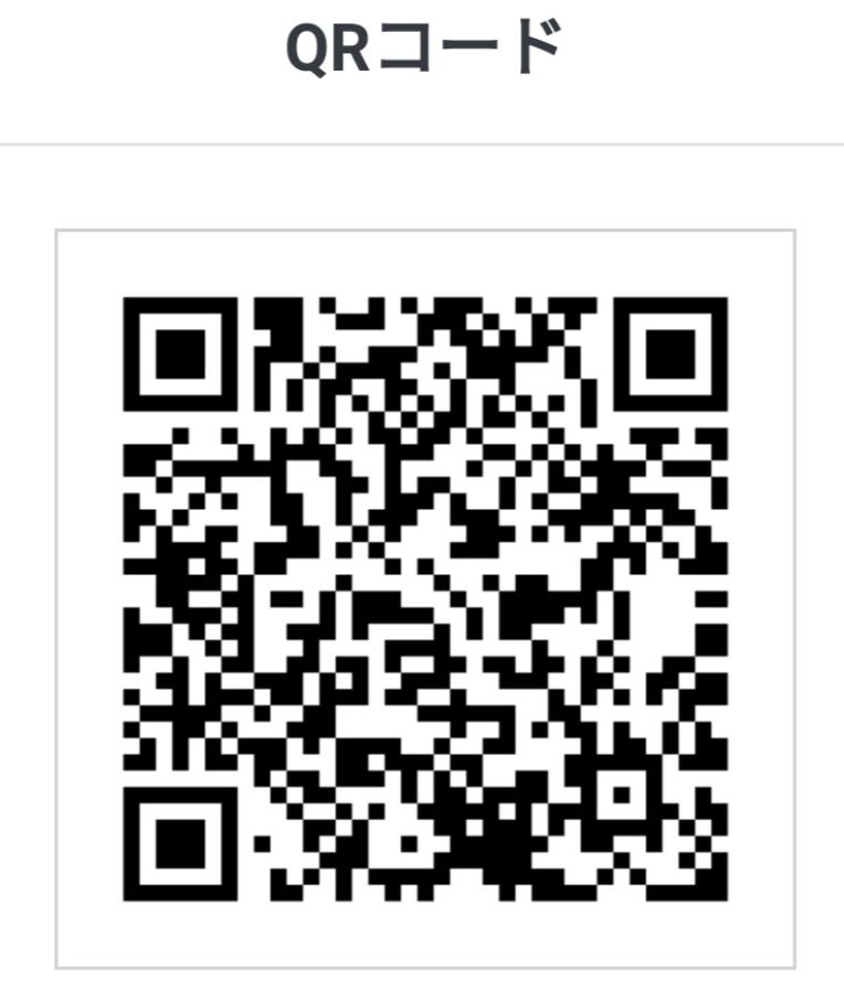 f:id:Tokyo-amuse:20210726212847p:plain