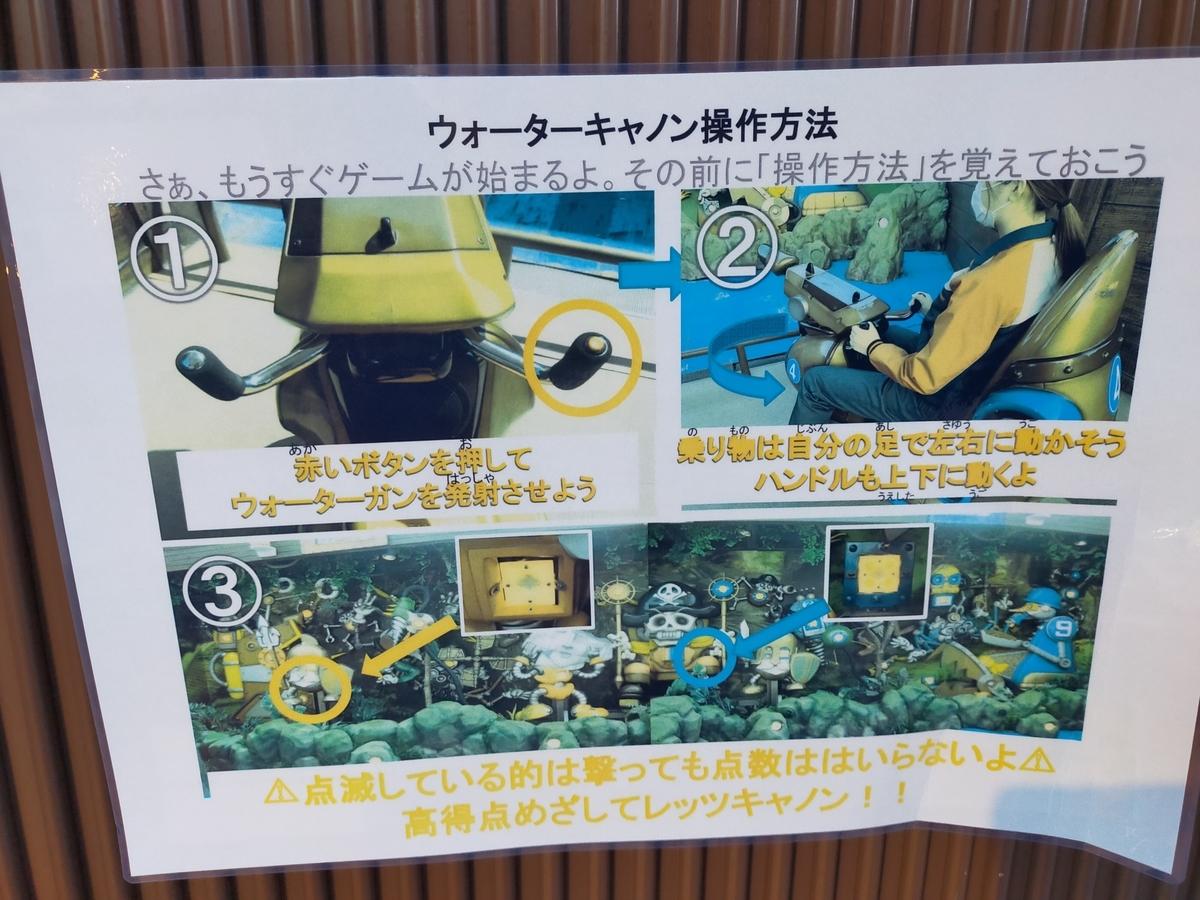 f:id:Tokyo-amuse:20210820213039j:plain