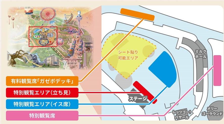 f:id:Tokyo-amuse:20210910202107p:plain
