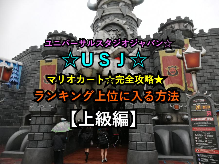 f:id:Tokyo-amuse:20210910214947p:plain