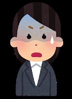 f:id:Tokyo-amuse:20210911215617p:plain