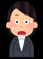 f:id:Tokyo-amuse:20210911215633p:plain