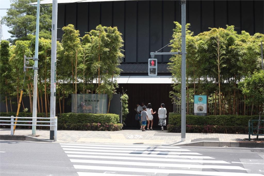 f:id:Tokyo-hitsumabushi:20160611234838j:image