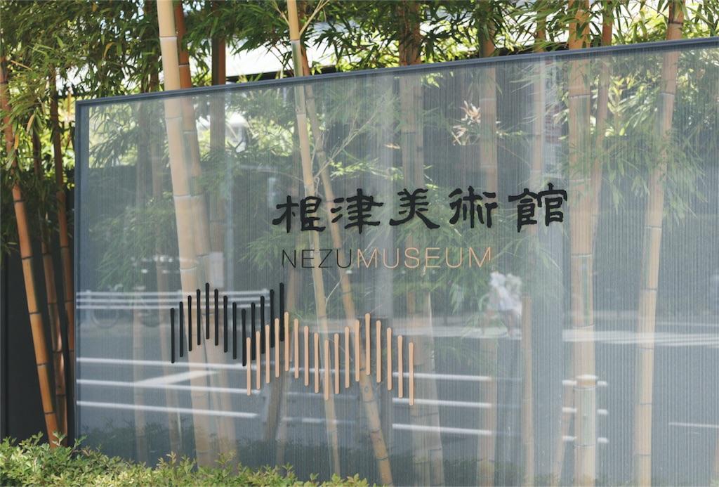 f:id:Tokyo-hitsumabushi:20160611234905j:image
