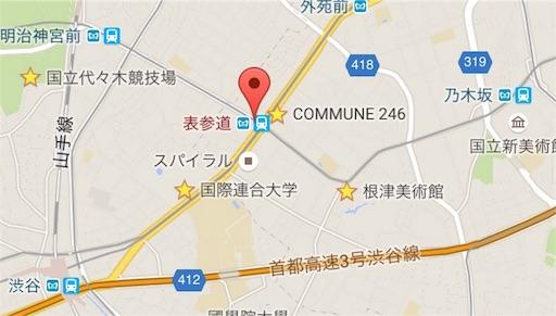 f:id:Tokyo-hitsumabushi:20160612085802j:image