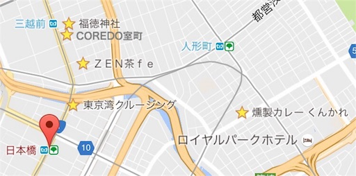 f:id:Tokyo-hitsumabushi:20160806203100j:image