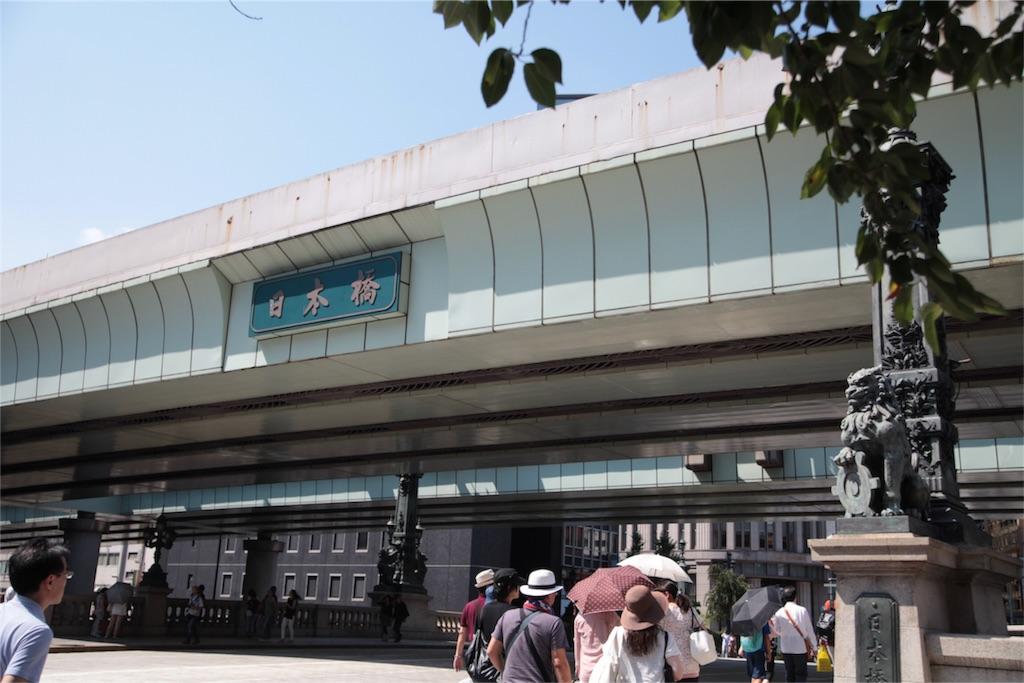 f:id:Tokyo-hitsumabushi:20160806214433j:image