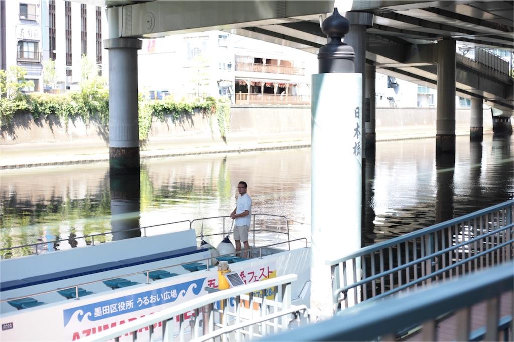 f:id:Tokyo-hitsumabushi:20160806215034j:image