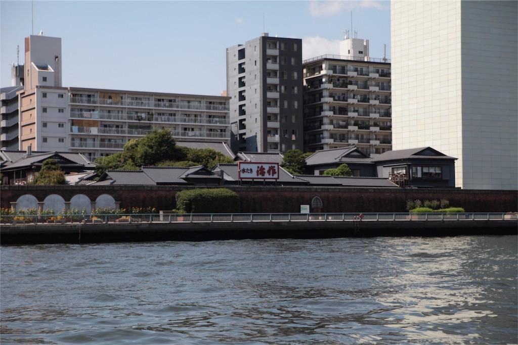 f:id:Tokyo-hitsumabushi:20160806215518j:image