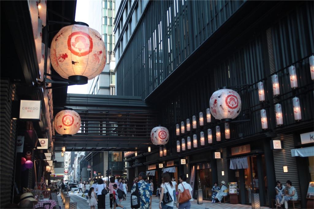 f:id:Tokyo-hitsumabushi:20160806215940j:image