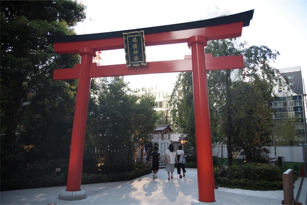 f:id:Tokyo-hitsumabushi:20160806215955j:image