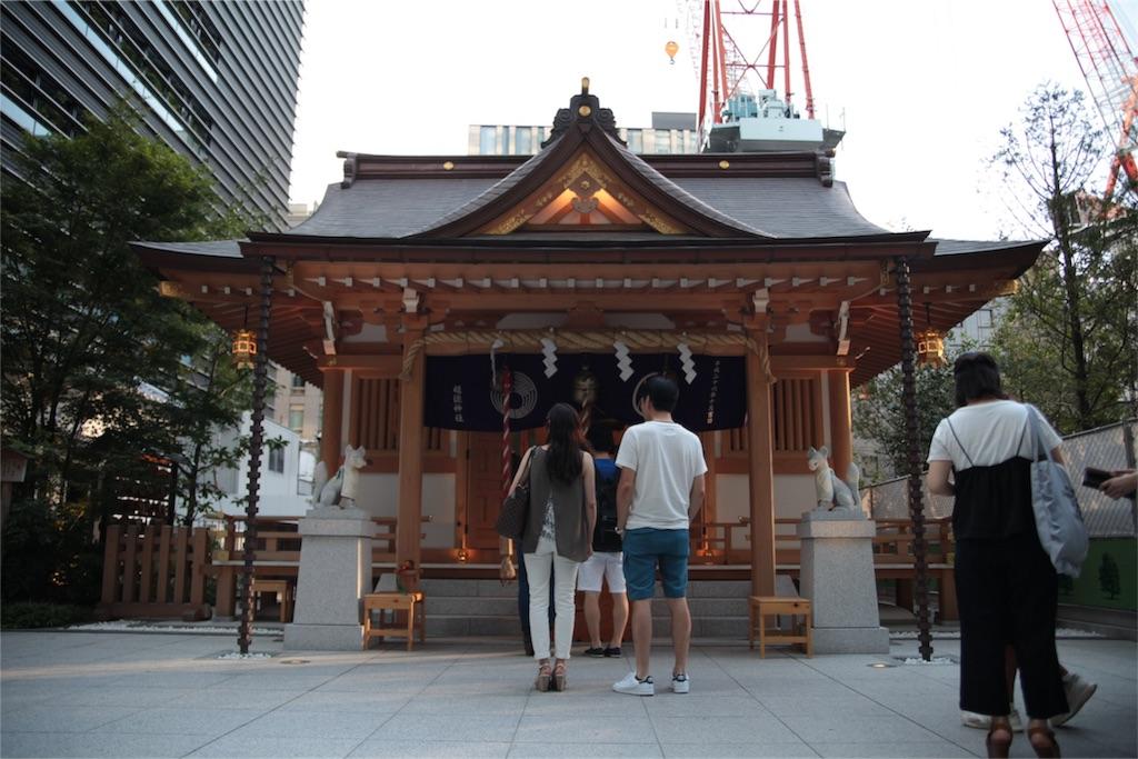f:id:Tokyo-hitsumabushi:20160806220015j:image