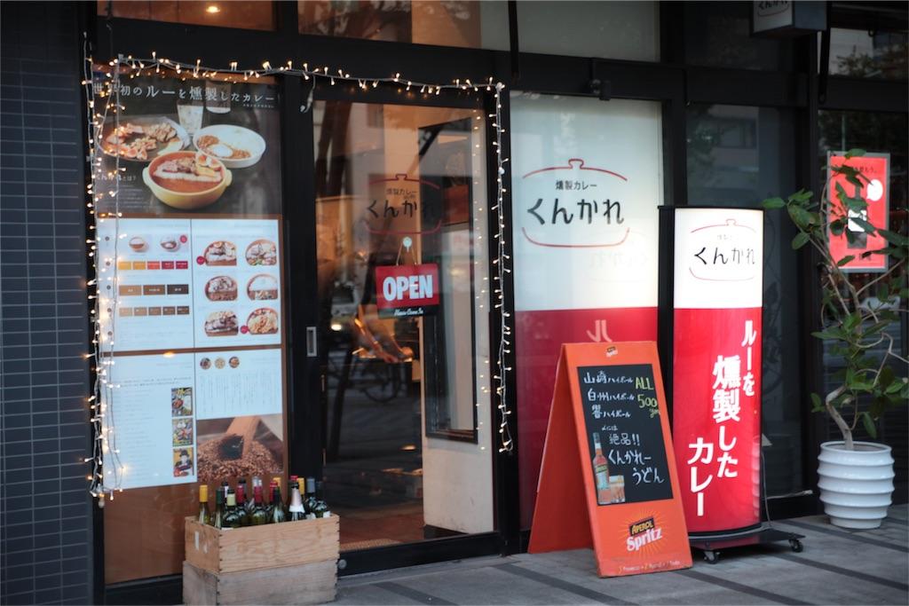 f:id:Tokyo-hitsumabushi:20160806220203j:image